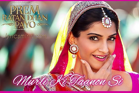 Aaj unse kehna hai full video song prem ratan dhan payo songs female version tseries - 4 7