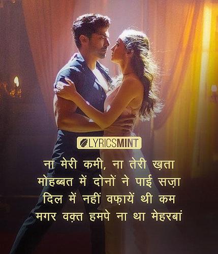 Intezaar Song Arijit Singh