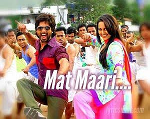 Mat Maari from R Rajkumar