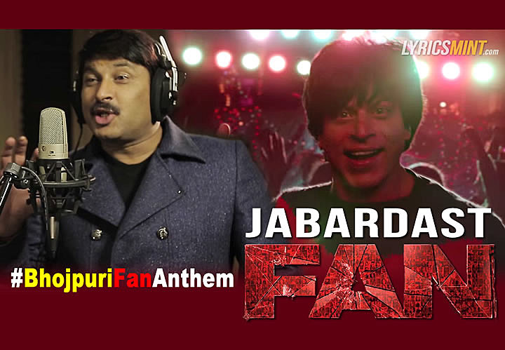 Jabardast Fan (Bhojpuri) Lyrics - Fan (2016) Hindi Lyrics