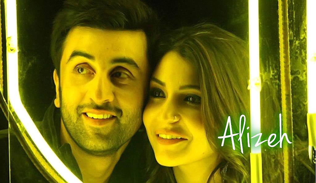 ALIZEH Lyrics – Ae Dil Hai Mushkil | Anushka Sharma