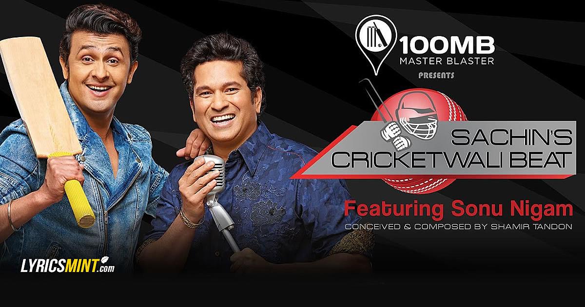 Sachin's Cricket Wali Beat Lyrics - Sachin Tendulkar, Sonu Nigam