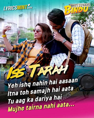 Iss Tarah Lyrics Meri Pyaari Bindu