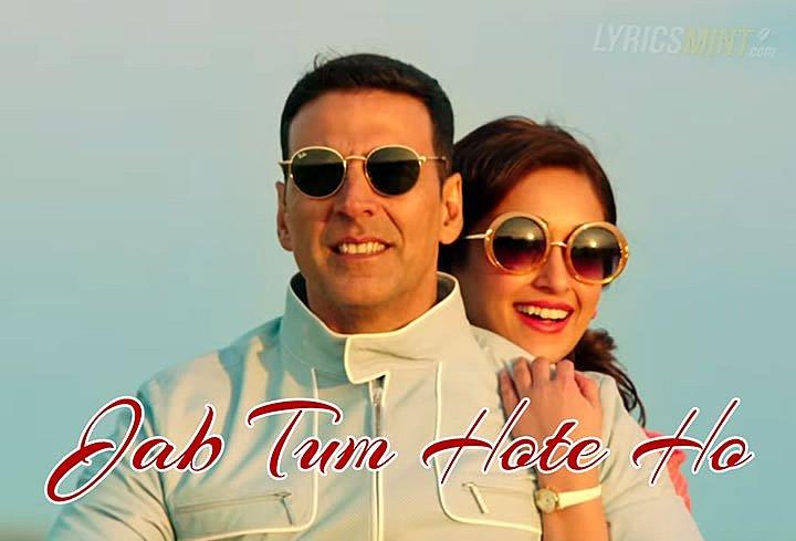 Jab Tum Hote Ho Lyrics – Rustom   Shreya Ghoshal