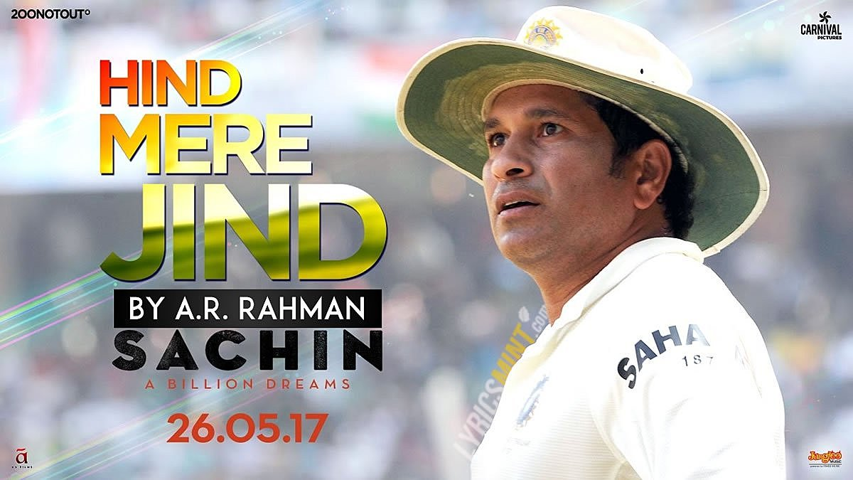 Hind Mere Jind Lyrics from SACHIN