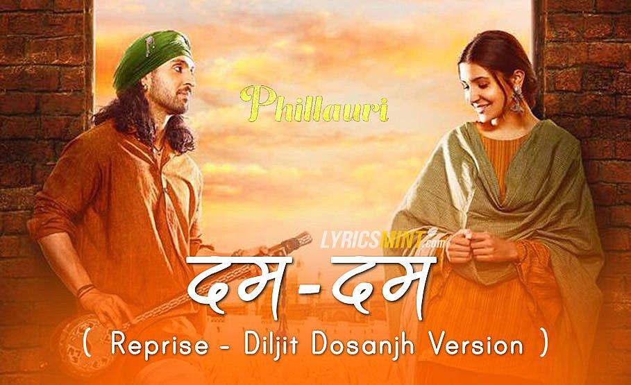Dum Dum Lyrics (Reprise – Diljit Dosanjh Version) | Phillauri