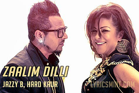 Zaalim Dilli Lyrics - Dilliwaali Zaalim Girlfriend (2015) Hindi Lyrics