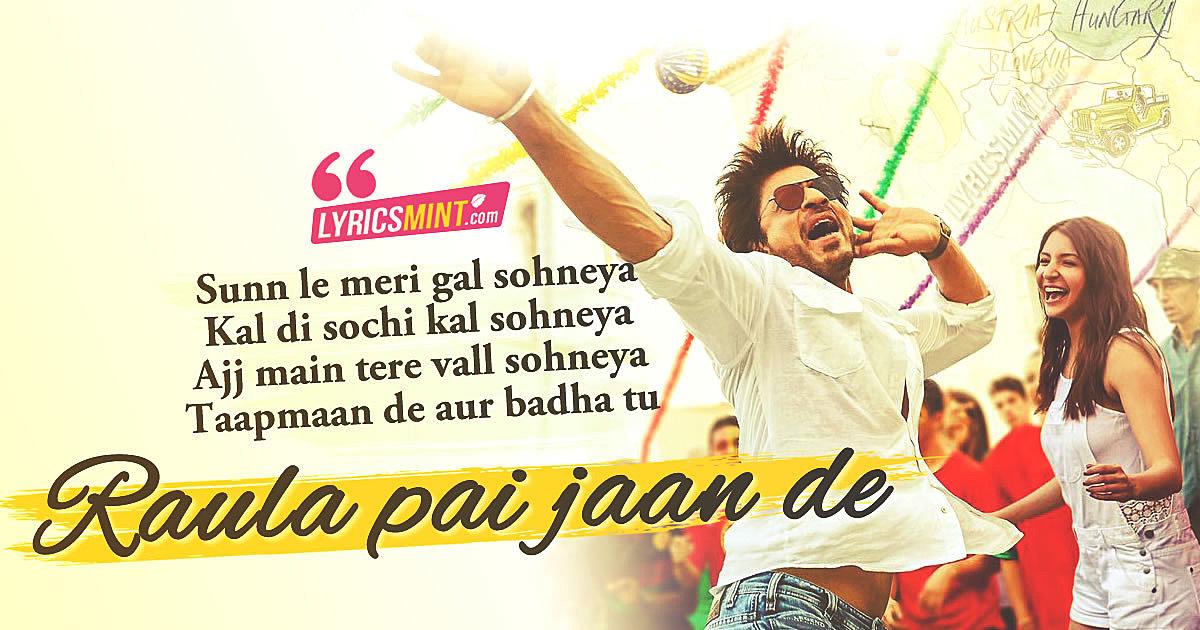 Raula Lyrics Diljit Song