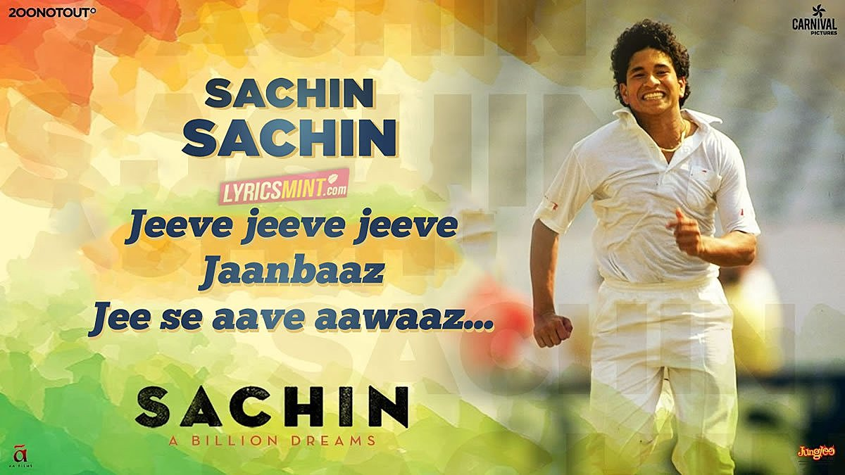Sachin Sachin Song Lyrics