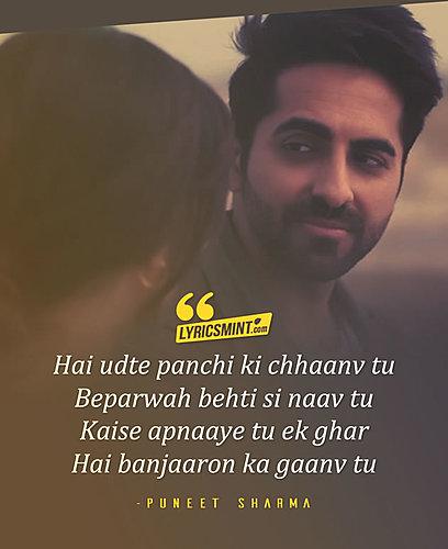 Bairaagi Lyrics Bareilly Ki Barfi