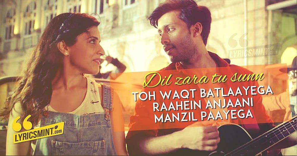 Dil Zara Tu Sunn Lyrics - Subhro J Ganguly