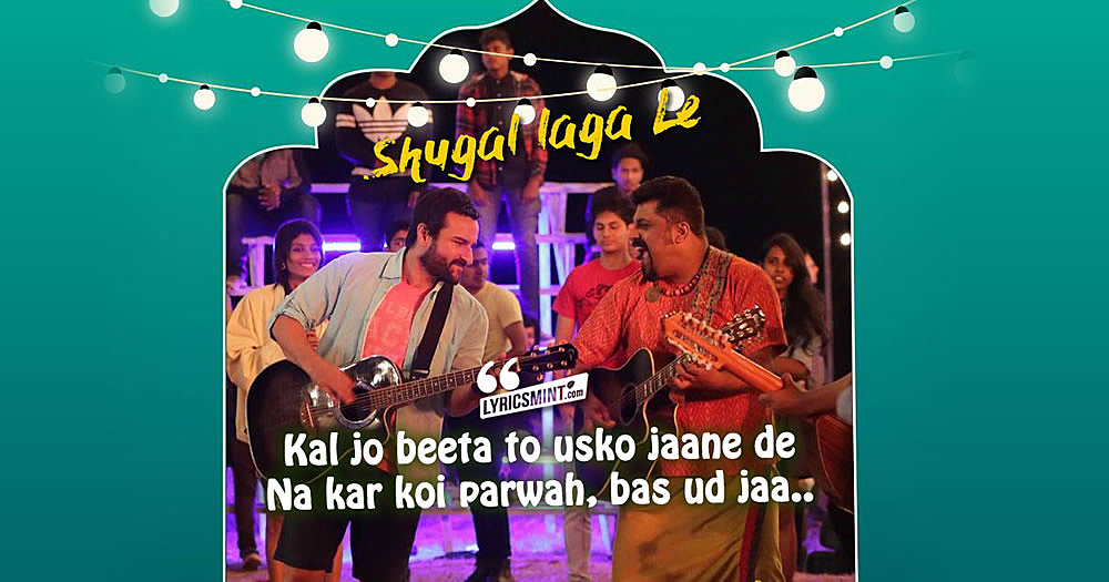 Shugal Laga Le Lyrics - Chef