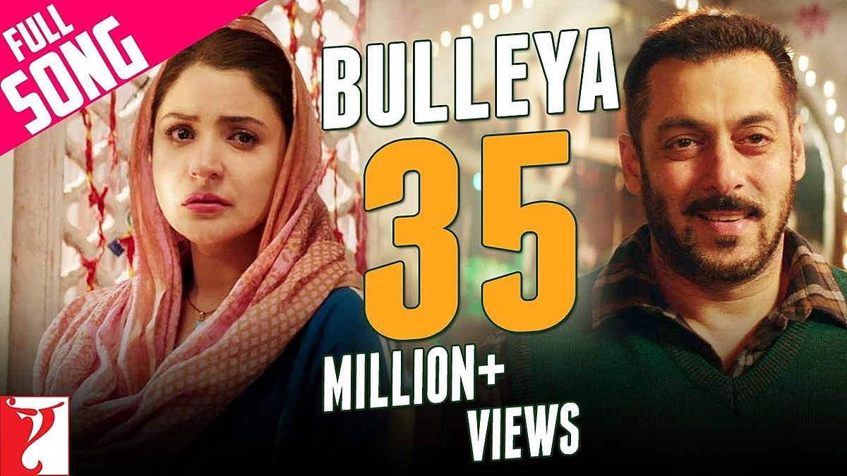Bulleya from Sultan