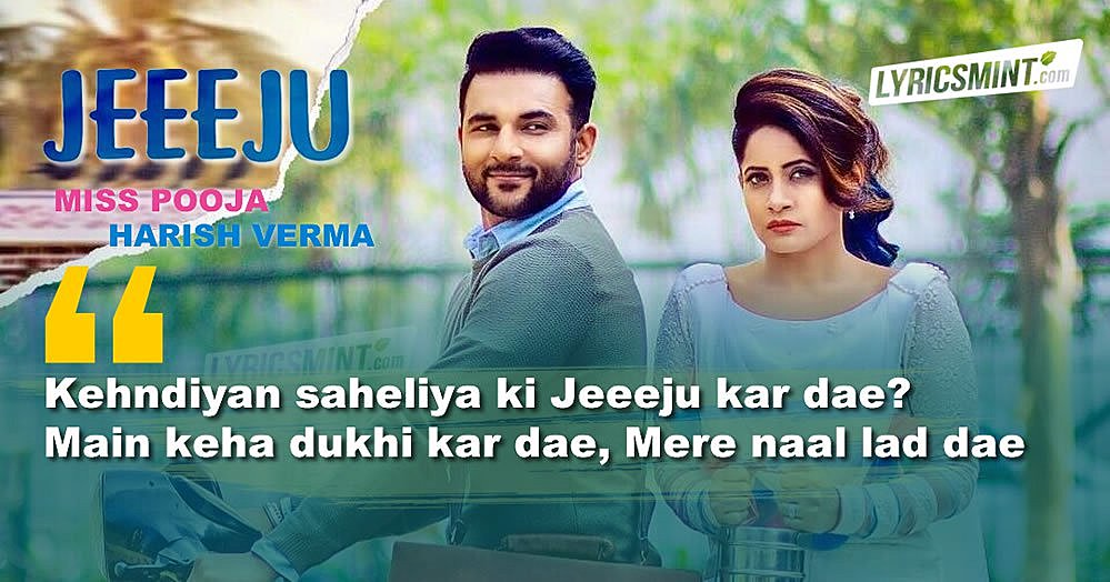 Jeeju Lyrics - Miss Pooja