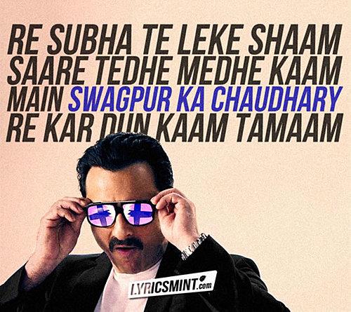 Swagpur Ka Chaudhary Kaalakaandi Song Saifalikhan