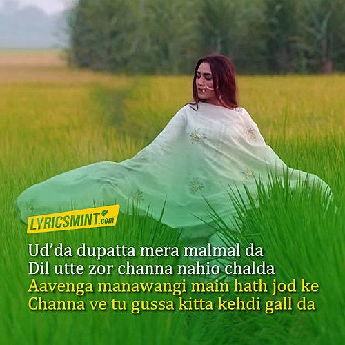 Sanu Nehar Wale Lyrics Dhrriti Saharan New Version
