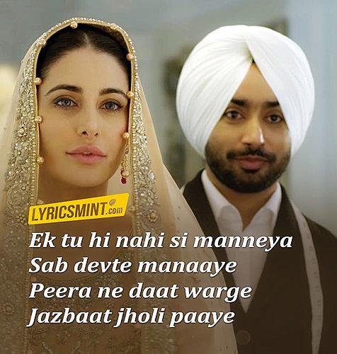Tere Vaastey Satinder Sartaaj Punjabi Song Feat Nargis Fakhri