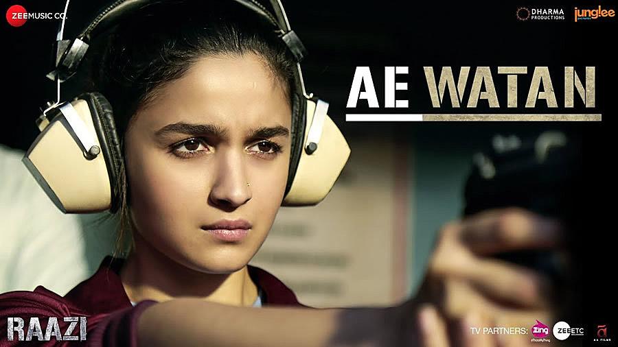 AE WATAN LYRICS - Raazi Movie Song | Arijit Singh, Sunidhi