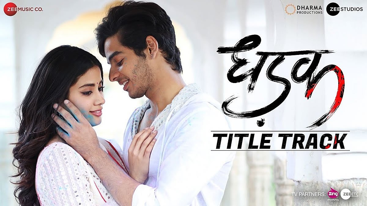 Dhadak Lyrics