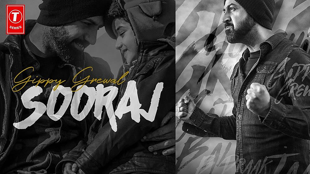 SOORAJ LYRICS – Gippy Grewal | B Praak | Jaani