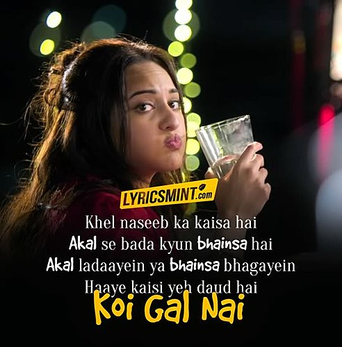 Koi Gal Nai Happy Phirr Bhag Jayegi Song