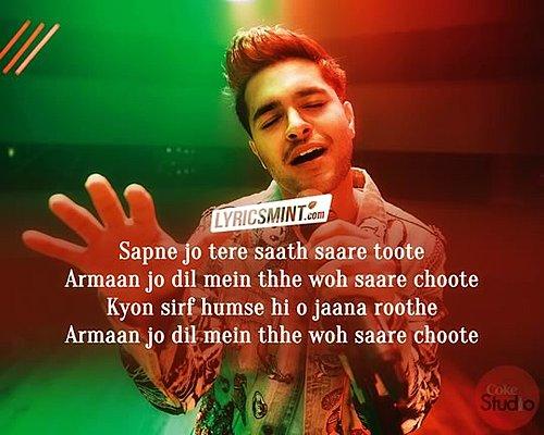 Mahi Aaja Coke Studio 11 Asim Azhar