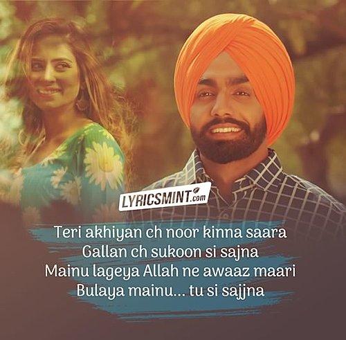 Awaaz Qismat Song Ammy Virk