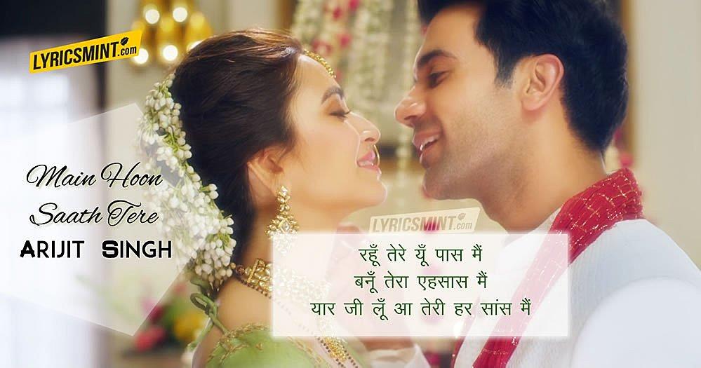 Main Hoon Saath Tere Lyrics – Arijit Singh | Shaadi Mein Zaroor Aana