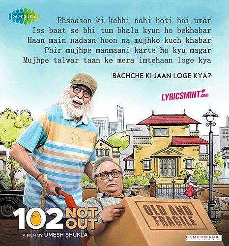 Bachche Ki Jaan 102 Not Out Amitabh Bachchan Rishi Kapoor