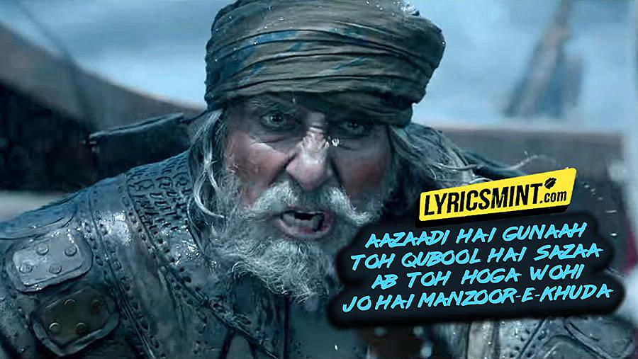 MANZOOR E KHUDA Lyrics – Thugs of Hindostan