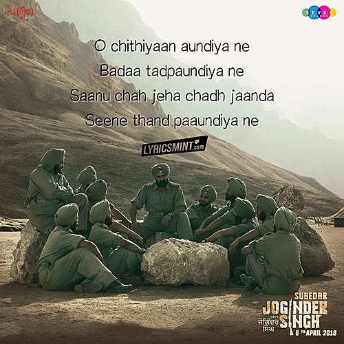 Gal Dil Di Song Chitthiyan Aundiyan Gippy Grewal Song Subedar Joginder Singh