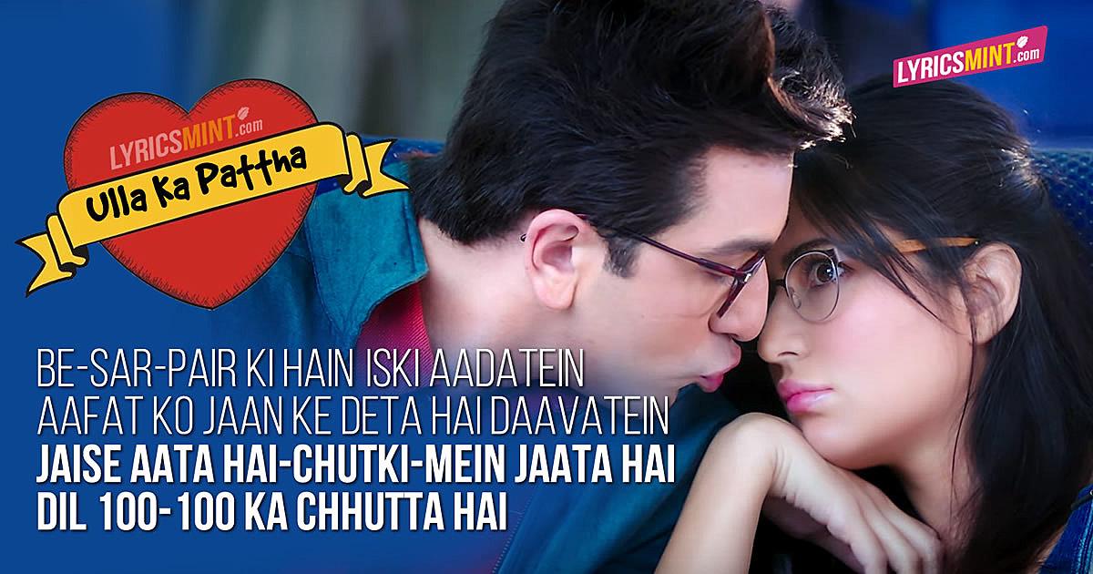 Ullu Ka Pattha Lyrics - Jagga Jasoos