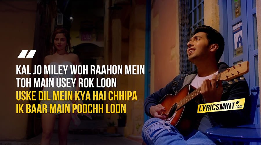 Koi Puche Mere Dil Se New Song: GHAR SE NIKALTE HI LYRICS