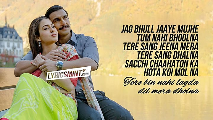 TERE BIN LYRICS – SIMMBA | Ranveer Singh & Sara Ali Khan