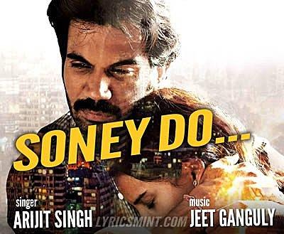 Soney Do -CityLights