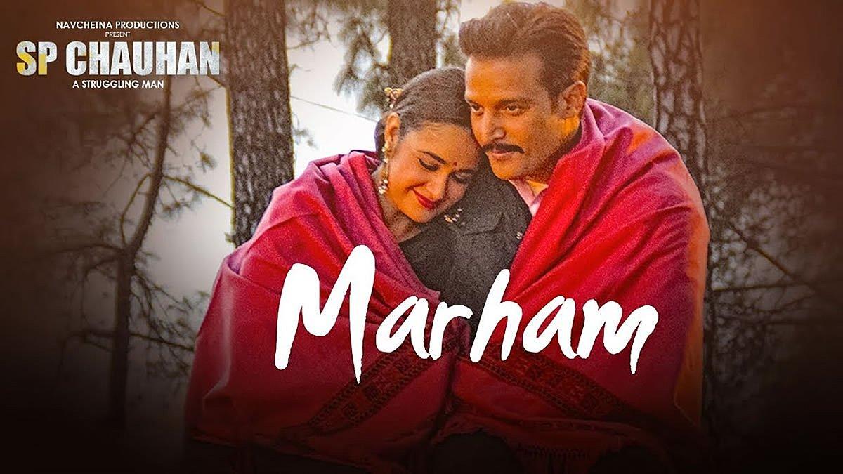 Marham - SP Chauhan Songs