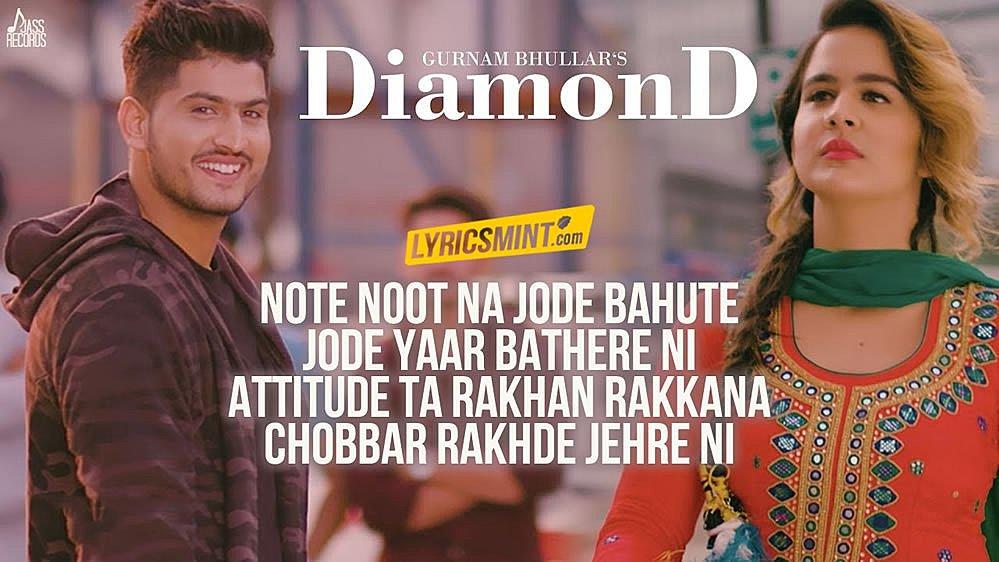 Diamond by Gurnam Bhullar