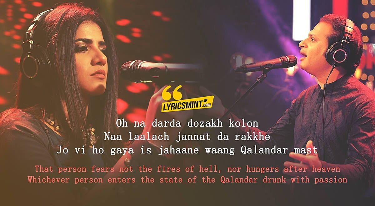 Laal Meri Pat Lyrics & Translation – Coke Studio 10 | Quratulain Balouch Feat. Akbar Ali & Arieb Azhar