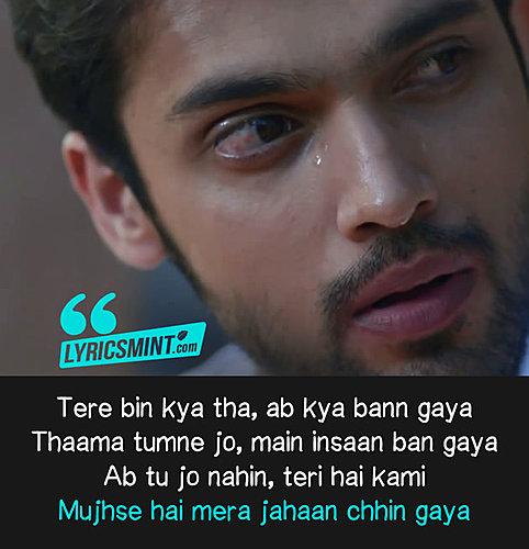 Nishaa Palash Muchhal Yasser Desai Song