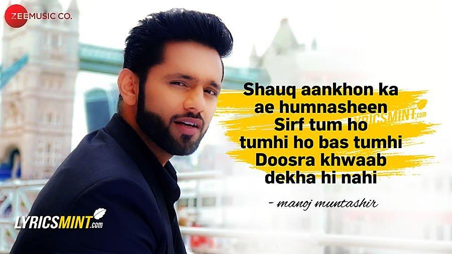 KEH DO NA LYRICS – Rahul Vaidya RKV Feat. Anusha Sareen