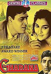 Gharana (1961) - Husnwale Tera Jawab Nahin