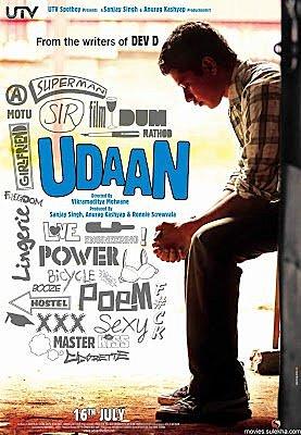 Geet Mein Dhalte Lafzon Mein Lyrics – UDAAN