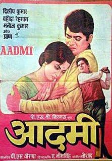 Aadmi (1968) - Aaj Purani Rahon Se