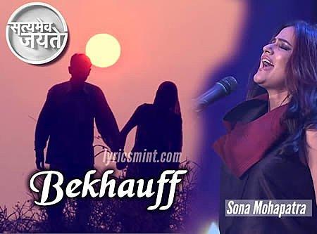 Bekhauff - Satyamev Jayate 2