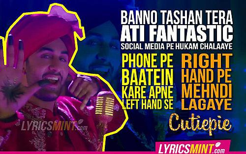 Cutiepie Quote Adhm Banno Tashan Tera
