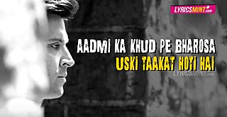 6 Awesome Kaabil Dialogues to look out for in Hrithik Roshan film