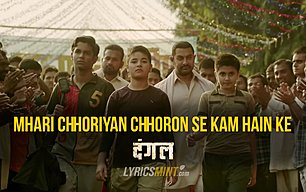 7 Dangal Dialogues that will inspire you | Aamir Khan's Film
