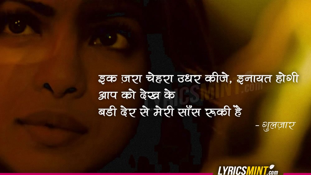Gulzar Quotes On Life Love In Hindi That Will Take You On An Emotional High