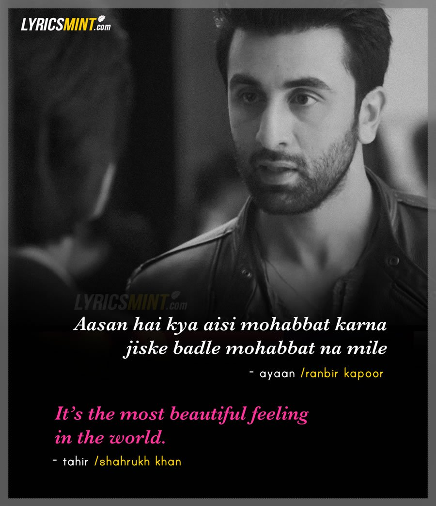 Shahrukh Khan's Dialogue with Ranbir in ADHM – will make one-sided